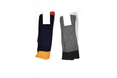 Носки теплые мужские COS +